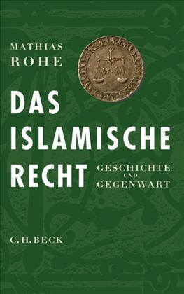 Mit seinem Buch hat Prof. Rohe eine umfassende Darstellung des islamischen Rechts vorgelegt.